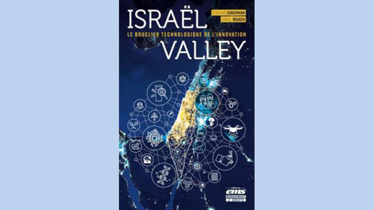 Israel-Valley-innovation